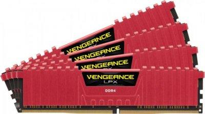 Модуль памяти Corsair DDR4 16Gb (4x4) 2133 MHz (CMK16GX4M4A2133C13R)