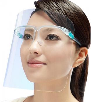 Защитный экран для лица Sterilis Face Shield Glasses (2000992401906)