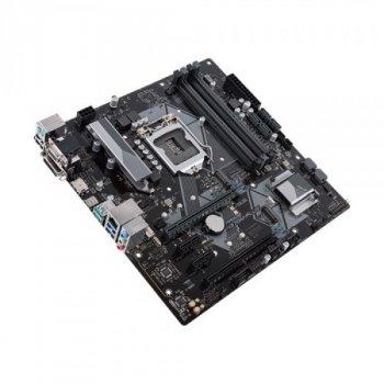 Asus Prime H370M-Plus Socket 1151