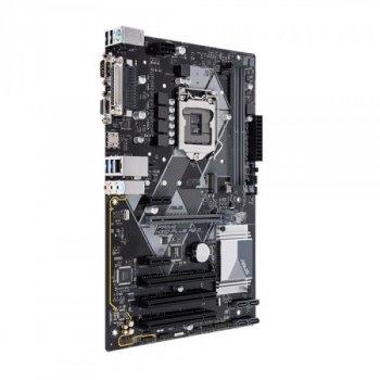 Asus Prime H310-Plus R2.0 Socket 1151