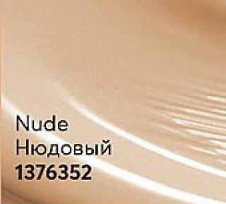 Тональный крем для лица Avon Безупречный тон Нюдовый 30 мл (1376352)(ROZ6400102349)