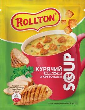 Упаковка крем-супу Rollton Курячий з крутонами 17 г х 28 шт. (4820179254334)