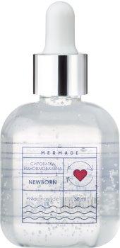 Сыворотка Mermade Newborn восстанавливающая 50 мл + кварцевий роллер (MRF001R4) (2000000224503)