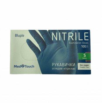 Перчатки Нитриловые синие размер S 100 штук в упаковке