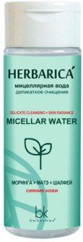 Міцелярна вода Belkosmex Herbarica Делікатне очищення 150 мл (4810090011109)