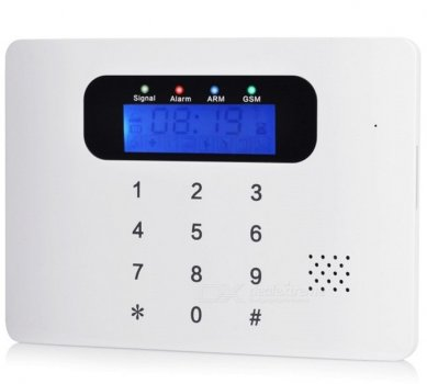 Комплект сигнализации Covi Security GSM Guardian Kit (24111)