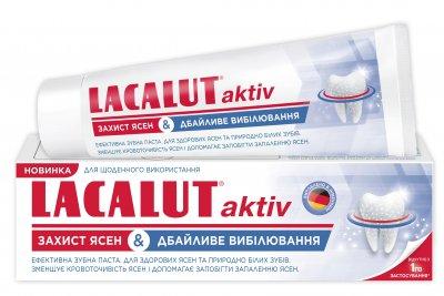 Зубная паста Lacalut Aktiv Защита десен & Бережное отбеливание 75 мл (4016369696972)