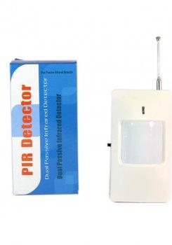Датчик руху для GSM сигналізації Alarm HW 01
