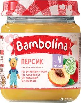 Упаковка пюре Bambolina Персик 100 г х 12 шт. (4813163001915)