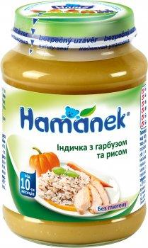 Упаковка м'ясного пюре Hamanek Індичка з гарбузом і рисом з 10 місяців 190 г х 6 шт. (8595139795450)
