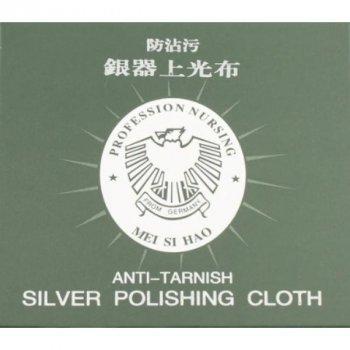 Серветка для ювелірних виробів (s003)