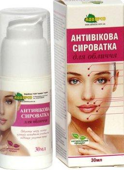 Сыворотка для лица Адверсо Антивозрастная 30 мл (4820104013142)