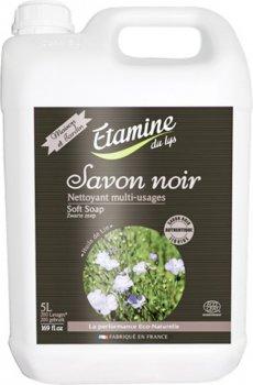 Средство для мытья полов и поверхностей из натурального камня Etamine du Lys 5 л (3538394000100)