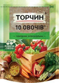 Упаковка приправы ТОРЧИН 10 Овощей универсальная 170 г х 8 шт (7613035803190)