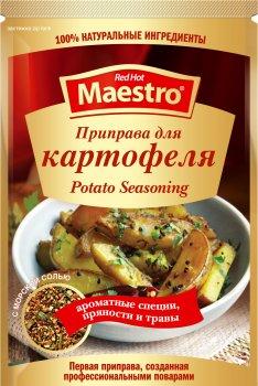 Упаковка приправы Ред Хот Маэстро к картофелю 25 г х 30 шт (5060140290667)