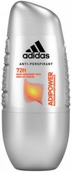 Дезодорант-антиперспирант шариковый Аdidas M Adipower 50 мл (3614224050375)