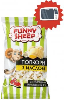 Упаковка попкорну Funny Sheep з вершковим маслом 90 г х 20 шт. (24820196720024)