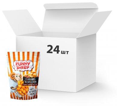 Упаковка попкорну Funny Sheep у карамелі з арахісом 100 г х 24 шт. (14820069740814)