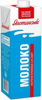 Упаковка молока ультрапастеризованного Яготинское 2.6% 950 г х 10 шт (4823005205296)