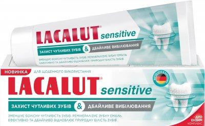 Зубная паста Lacalut Sensitive Защита чувствительных зубов и Бережное отбеливание 75 мл (4016369696484)