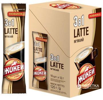 Упаковка кавового напою Жокей 3 в 1 Лате 10 стиків х 12 г 10 шт. (4823096804248)