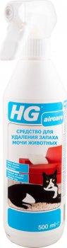 Засіб для видалення запаху сечі тварин HG 500 мл (8711577234003)