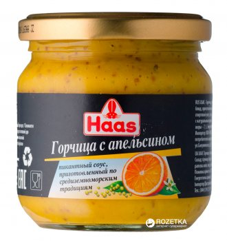 Упаковка горчицы Haas с апельсином 210 г х 2 шт (4003754184411)