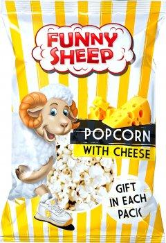 Упаковка попкорну Funny Sheep зі сиром 90 г х 5 шт. (44820196720032)