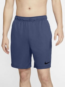 Спортивні шорти Nike M Nk Df Knit Short Train CJ2007-469