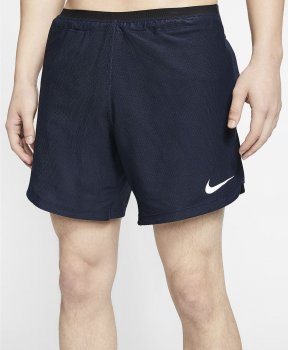 Спортивные шорты Nike M Nk Short Npc CJ4997-451