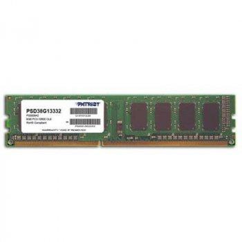 Модуль пам'яті DDR3 8GB/1333 Patriot Signature Line (PSD38G13332)