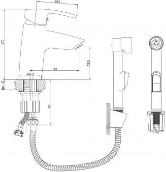 Змішувач для раковини IMPRESE Horak 05170BT з гігієнічним душем