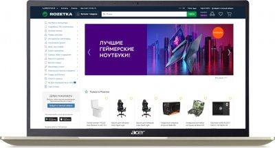 Ноутбук Acer Swift 1 SF114-33-P5PG (NX.HYNEU.008) Safari Gold