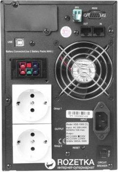 Powercom VGS-1000 (VGS1000)