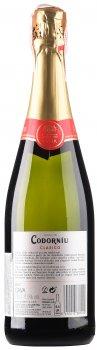 Вино игристое Codorniu Cava Clasico Brut белое брют 0.75 л 11.5% (8410013381010)