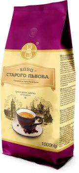 Кофе в зернах Кава Старого Львова Люксовый 1 кг (4820000371599_4820000371520)