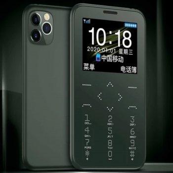 Міні телефон Кардфон GTStar Soyes 7S Plus