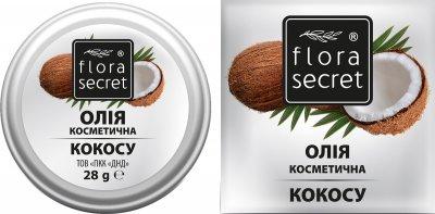 Растительное масло Flora Secret Кокоса 30 мл (4820174890834)