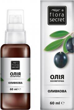 Рослинна олія Flora Secret Оливкова 60 мл (4820174890384)