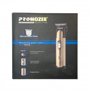 Беспроводная машинка для стрижки и бороды ProMozer MZ-1910