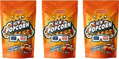 Набір солодкого попкорну Mr'Corn Карамель 70 г х 3 шт. (4820134142058)