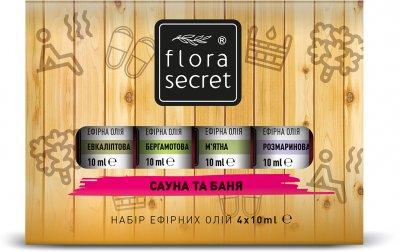Набор эфирных масел Flora Secret «Сауна и баня» 4х10 мл (4820174890414)
