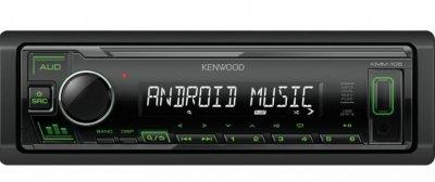 Магнитола Kenwood KMM-105GY