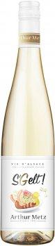 Вино Arthur Metz S'Gelt! Choucroute біле сухе 0.75 л 12.5% (3183520705581)