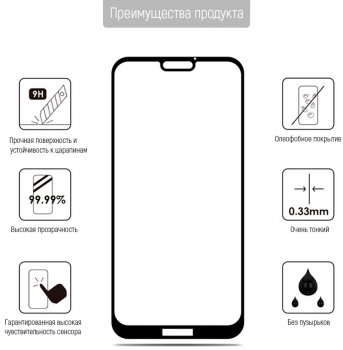 Захисне скло ColorWay для Huawei P40 lite Black (CW-GSFGHP40L-BK)
