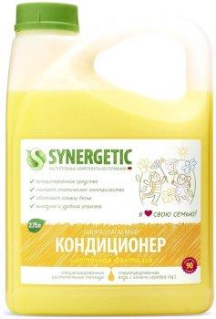 Кондиционер-ополаскиватель для белья Synergetic Цветочная фантазия 2.75 л (4623722339836)