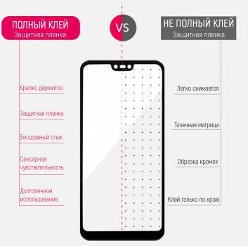 Захисне скло ColorWay для Huawei P Smart Z Black (CW-GSFGHPSZ-BK)