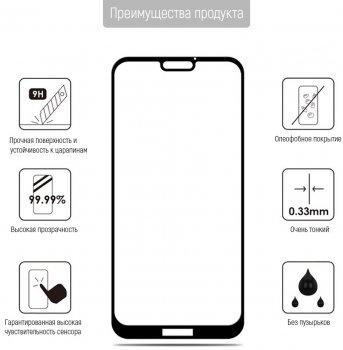 Захисне скло ColorWay для Samsung Galaxy A30 Black (CW-GSFGSGA305-BK)