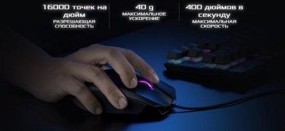 ASUS ROG Chakram Core Optical Gaming Mouse USB
