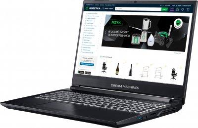 Ноутбук Dream Machines G1650Ti-15 (G1650TI-15UA40) Black